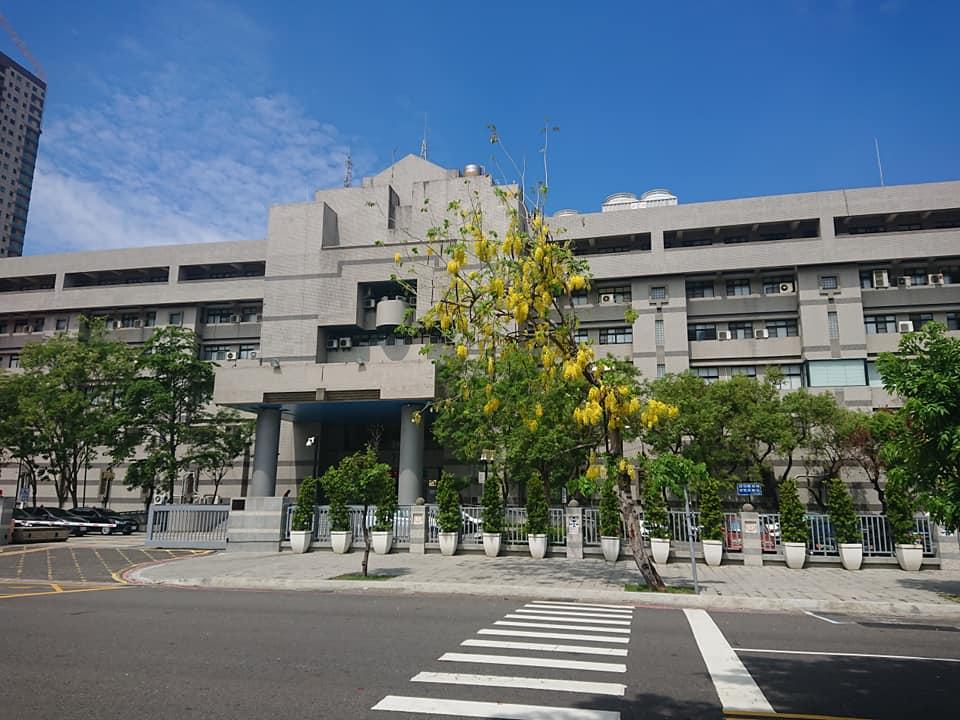 高雄地方法院